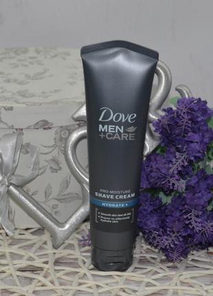 Крем для бритья dove men + care hydrate + pro-moisture оригинал англия