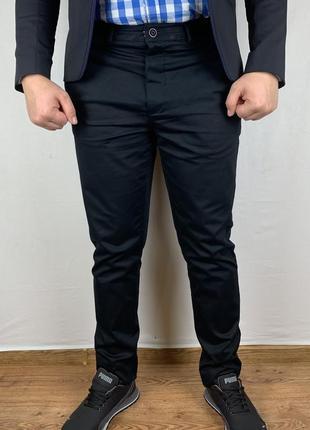 Zara штаны из новых свежих коллекций от качественного бренда купить киев