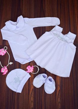 Комплект набор костюм платье для крещения крестильный