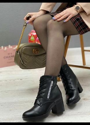 Продам женские зимние ботинки