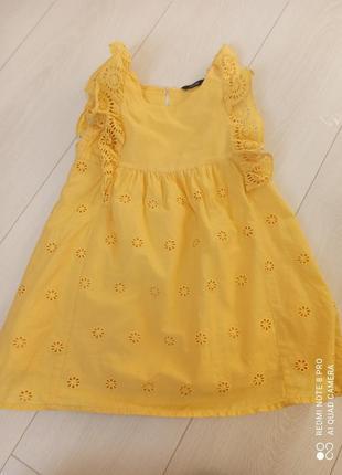 Платье ,сукня