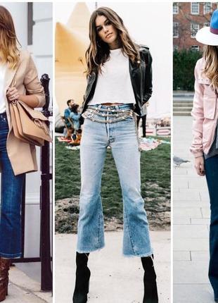 В продаже есть трендовые джинсы клеш.