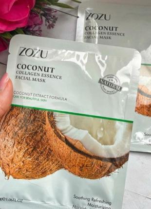 Маска ддля лица с кокосом