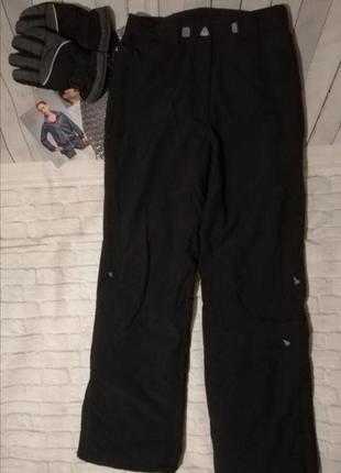 Тёплые зимние спортивные штаны горнолыжные дутики зима