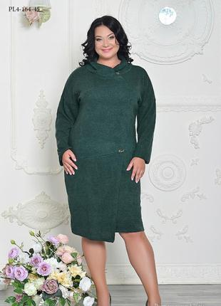Платье ангоровое прямого силуэта