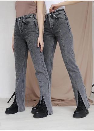 Джинси з розрізами джинсы с разрезами