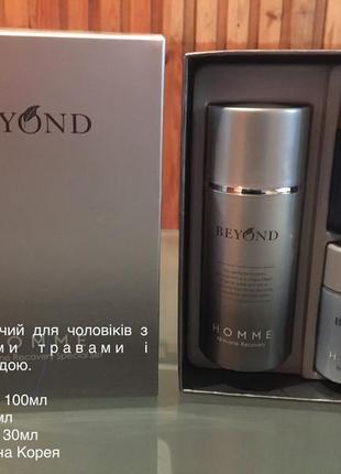Подарочный набор для мужчин beyond