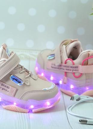Led-кроссовки для девочек 26-31