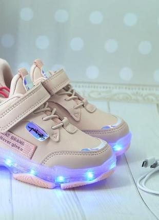 Led-кроссовки для девочек 31-36