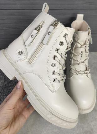 Ботинки для девушек 36-41
