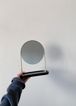 Зеркало next
