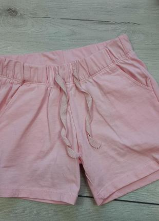 Трикотажные шорты h&m для девочки
