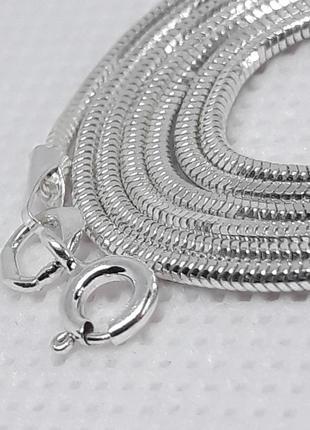 Серебряная цепочка снейк 55 см женская круглая с подарком серебро 925