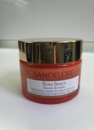 Ночной бальзам для лица sanoflore rosa fresca baume rosée bio