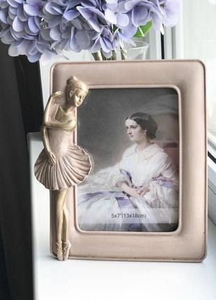 Рамочка для фото балерина