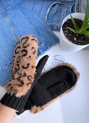 Варежки с леопардовым мехом cropp
