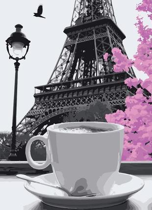 "Картина по номерам 40*50 ""кофе в париже"""