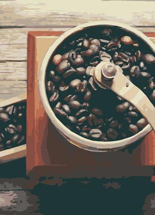 Картина по номерам 40*50 кофе