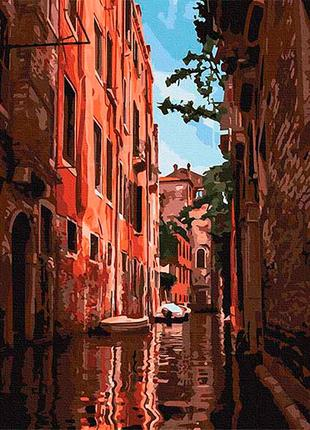 Картина по номерам 40*50 (пейзаж, венеция)