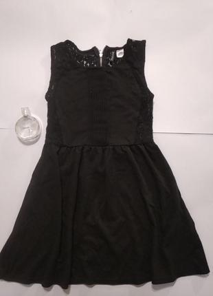 Платье divided xs-s