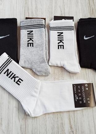 """Мужские носки """"nike"""" (10 пар)"""