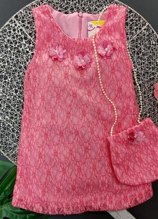 Платье +сумочка