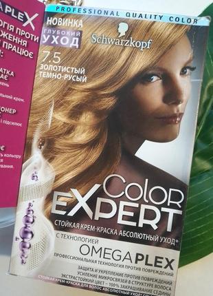 Стойкая крем-краска color expert 7.5 золотистый темно-русый