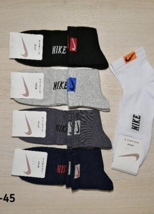 """Мужские носки """"nike"""" (12 пар)"""