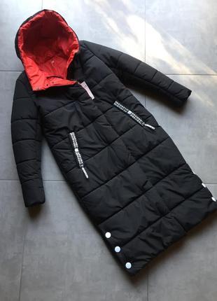 Зимняя куртка пальто, пуховик,длинная куртка