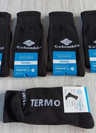 Мужские термоноски columbia с технологией coolmax