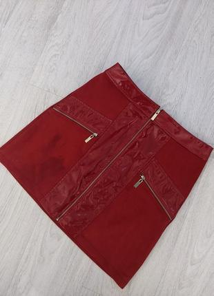 Трендовая стильная юбка трапеция с дефектом