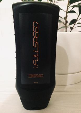 Avon fullspeed гель шампунь
