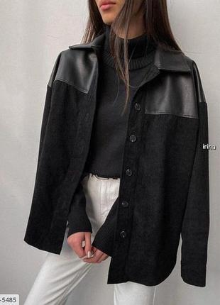 Женская вельветовая рубашка с кожаными вставками
