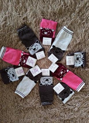 Носки для девочки р/р14-16.