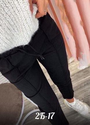 Замша брюки
