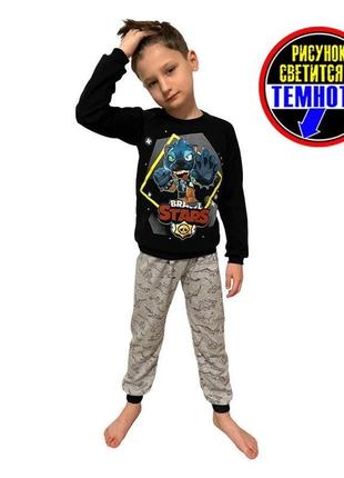 Пижама детская светяшка brawl stars-3 шелкография начес