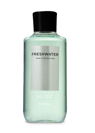Мужской парфюмированный гель/шампунь  для душа 2-в-1 гель bath and body works freshwater