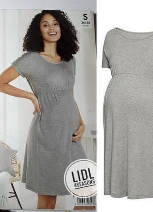 Летнее платье для беременных esmara