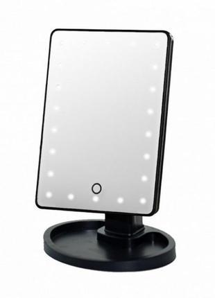Настольное зеркало с led подсветкой large
