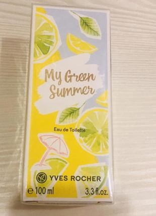 My green summer от yves rocher