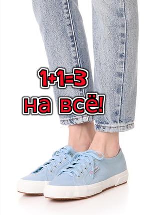 🌿1+1=3 стильные кожаные женские кеды кроссовки из натуральной кожи superga, размер 38
