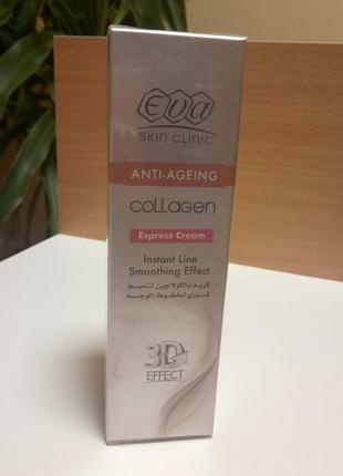 Крем колаген єгипет collagen express cream 40ml