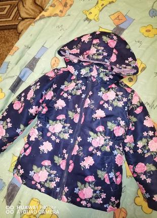 Весенние-осенняя куртка на девочку до 4.5 лет