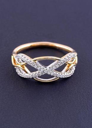 Кольцо 🌟