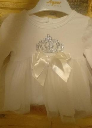 Платье белое со стразами