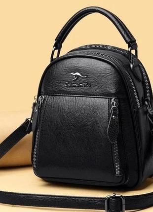 Женская сумка рюкзак трансформер эко кожа