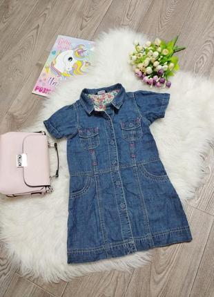 Джинсовый сарафан джинсовые платье на девочку на пуговицах