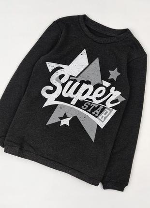 Кофта super star