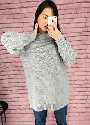 Невероятно красивый, удлинённый свитер oversize!