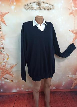 Пуловер мужской - шерсть 60-66р